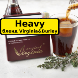 Табак Original Virginia Heavy -  Кола 50 гр