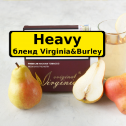 Табак Original Virginia Heavy - HeavyPear (Крепкая Груша) 50 гр